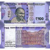 Индия  100 рупий  2018 год   (новый дизайн)  UNC