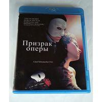 Призрак Оперы (фильм, 2004)