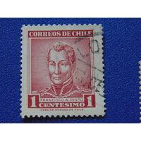 Чили 1960 г. Известные люди.