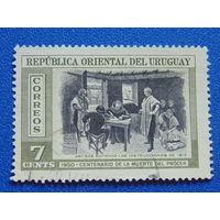 Уругвай 1952 г. Исторические события.