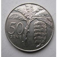 Самоа, 50 сене, 2002