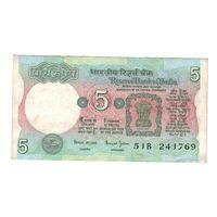 Индия :: 5 рупий (трактор)
