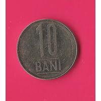 13-28 Румыния, 10 бани 2008 г.