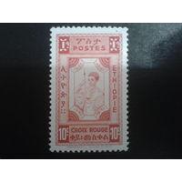 Эфиопия 1936 Красный крест
