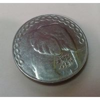 Алжир 5 динар