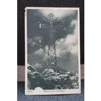 Три старых открытки с Татры ( Польша )