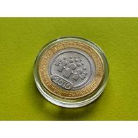 Капсула для монеты диаметром 27 мм (для 25 рублей, биметалла РФ и др.).