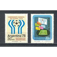 Аргентина Спорт Чемпионат мира по футболу Буэнос-Айрес Mi 1299-1300 MNH OG 1977 год