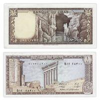 Ливан. 1 ливр 1980. [UNC]