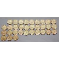 Комплект монет 1 копейка 1961-1991( СОСТОЯНИЕ )