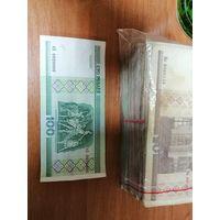 100 рублей Кб0020000