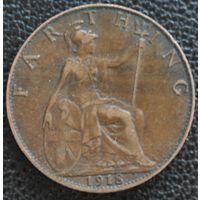 Фартинг 1918 Британия бронза