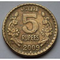 Индия, 5 рупий 2009 г.