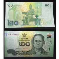 Банкноты мира. Таиланд, 20 бат