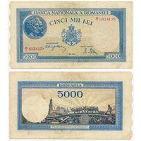 Румыния. 5000 лей (образца 02.05.1944 года, P55, подпись 2)