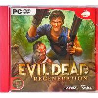 Evil Dead Regeneration (2005) DVD