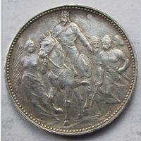 Австрия, корона, 1896, серебро, редкая