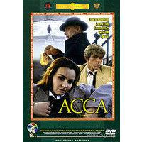 Асса (Сергей Соловьев) (Полная реставрация) DVD9