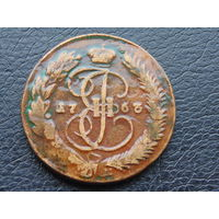 5 копеек 1763г. ММ медь Перечекан