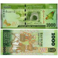 Шри-Ланка. 1000 рупий (образца 2010 года, P127, UNC)