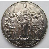 3 марки 1913 100 летний юбилей объявления войны против Франции с блеском