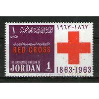 Иордания. Чистая. Лот-10