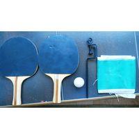 Тенисный набор (ракетки, мяч и сетка)