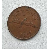 Гернси 1 пенни, 1977 1-8-15