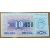 10000 динаров 1993 года (зелёная надпечатка на 10) - Босния и Герцеговина - UNC