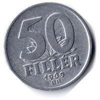 Венгрия. 50 филлеров. 1969 г.