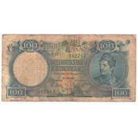 Греция 100 драхм 1944 года. Редкая!