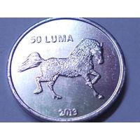 Нагорный Карабах 50 лума 2013 г.Аукцион с 1.00 руб.