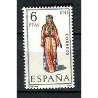 Испания - 1969 - Костюмы - [Mi. 1793] - полная серия - 1 марка. MNH.