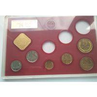 Распечатанный банковский набор 1, 2, 3, 5, 10, 15 копеек 1976г.