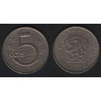 Чехословакия _km60 5 крон 1978 год (f50)(ks00)