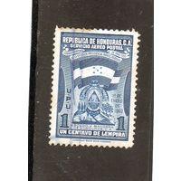 Гондурас.Флаг и герб Гондураса. К основанию центрального банка.1951.