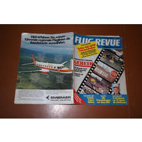 Авиационный журнал FLUG REVUE март 1983