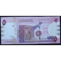 Судан. 5 фунтов 2006 неровная обрезка