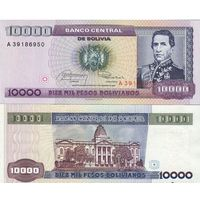 Боливия. 10000 песо боливиано 1984. (Р169а)[UNC]