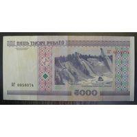 5000 рублей ( выпуск 2000 ), серия БГ
