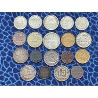 18 дореформенных монет СССР и 15 копеек 1989.