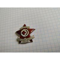 Знак, Отличнику санитарной обороны СССР, с рубля