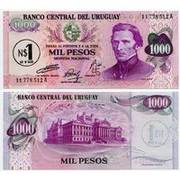 Уругвай. 1 новый песо на 1000 песо (образца 1975 года, P56, UNC)