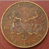 5999:  5 центов 1978 Кения
