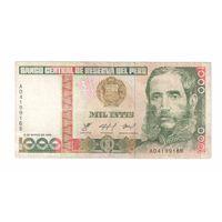 1000 интис 1986 года Перу