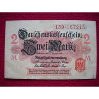 2 марки 1914 г.