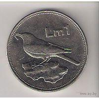 Мальта, 1 lira, 1986г