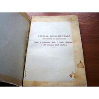 1912 Достопримечательности озера Комо Италия