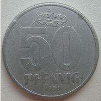 Германия (ГДР) 50 пфеннигов 1958 г.