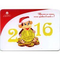 Календарик 2016. Год обезьяны #6